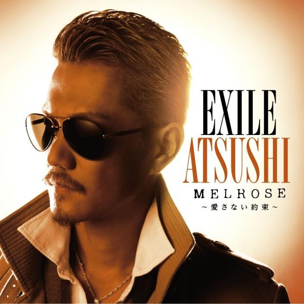 【docomo・au・Softbank】EXILE ATSUSHI/MELROSE〜愛さない約束〜の着うたをゲット!