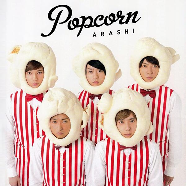 【アンドロイド】嵐「Up to you/Popcorn」の着うたダウンロード開始!